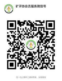 微信图片_20210122124435.jpg